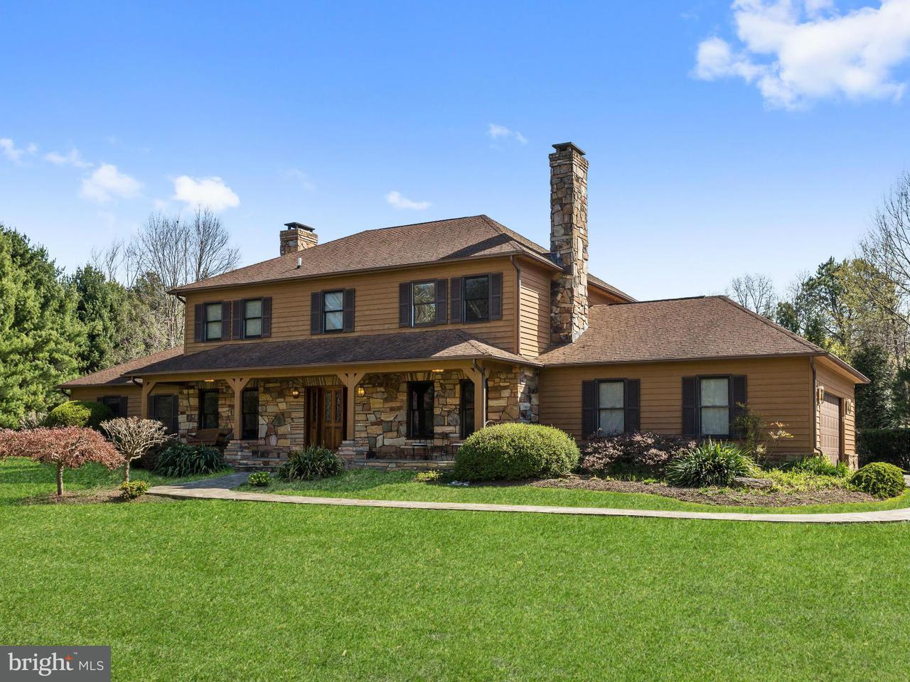 Einfamilienhaus für Verkauf beim 5233 Kalmia Drive 5233 Kalmia Drive Dayton, Maryland 21036 Vereinigte Staaten