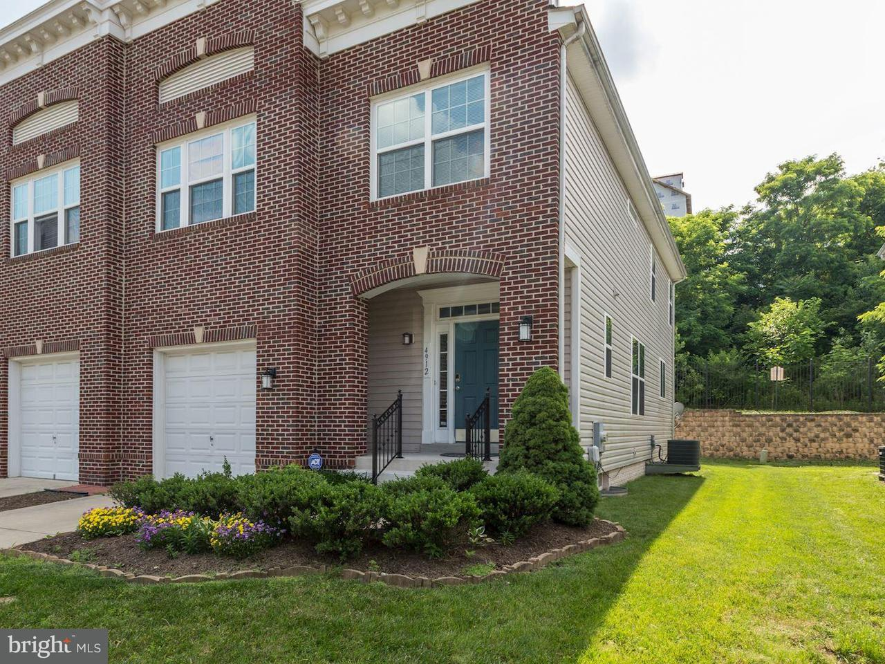 Single Family for Sale at 4912 7th St NE Washington, District Of Columbia 20017 United States