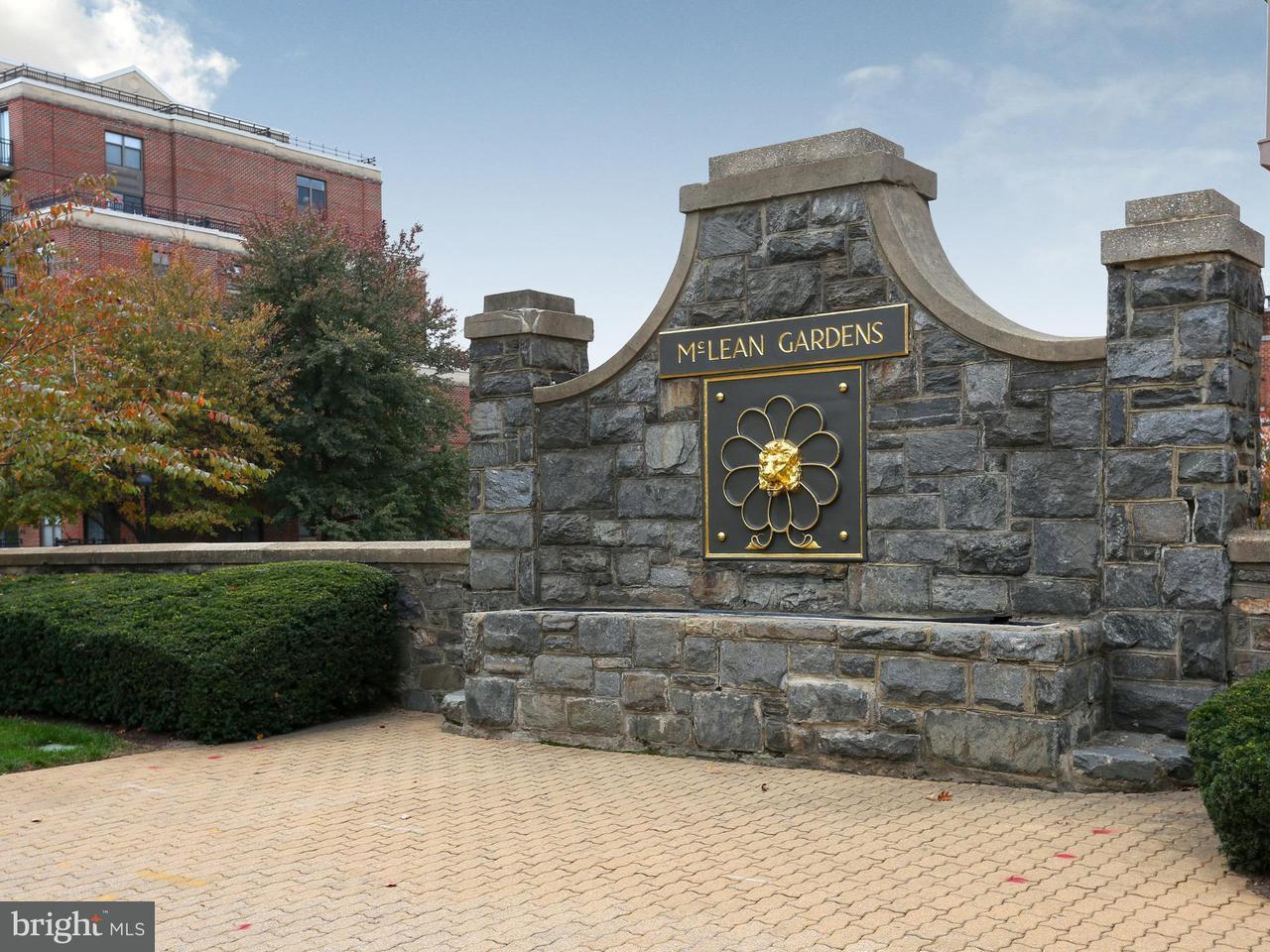 Condominium for Rent at 3880 Rodman St NW #c213 Washington, District Of Columbia 20016 United States