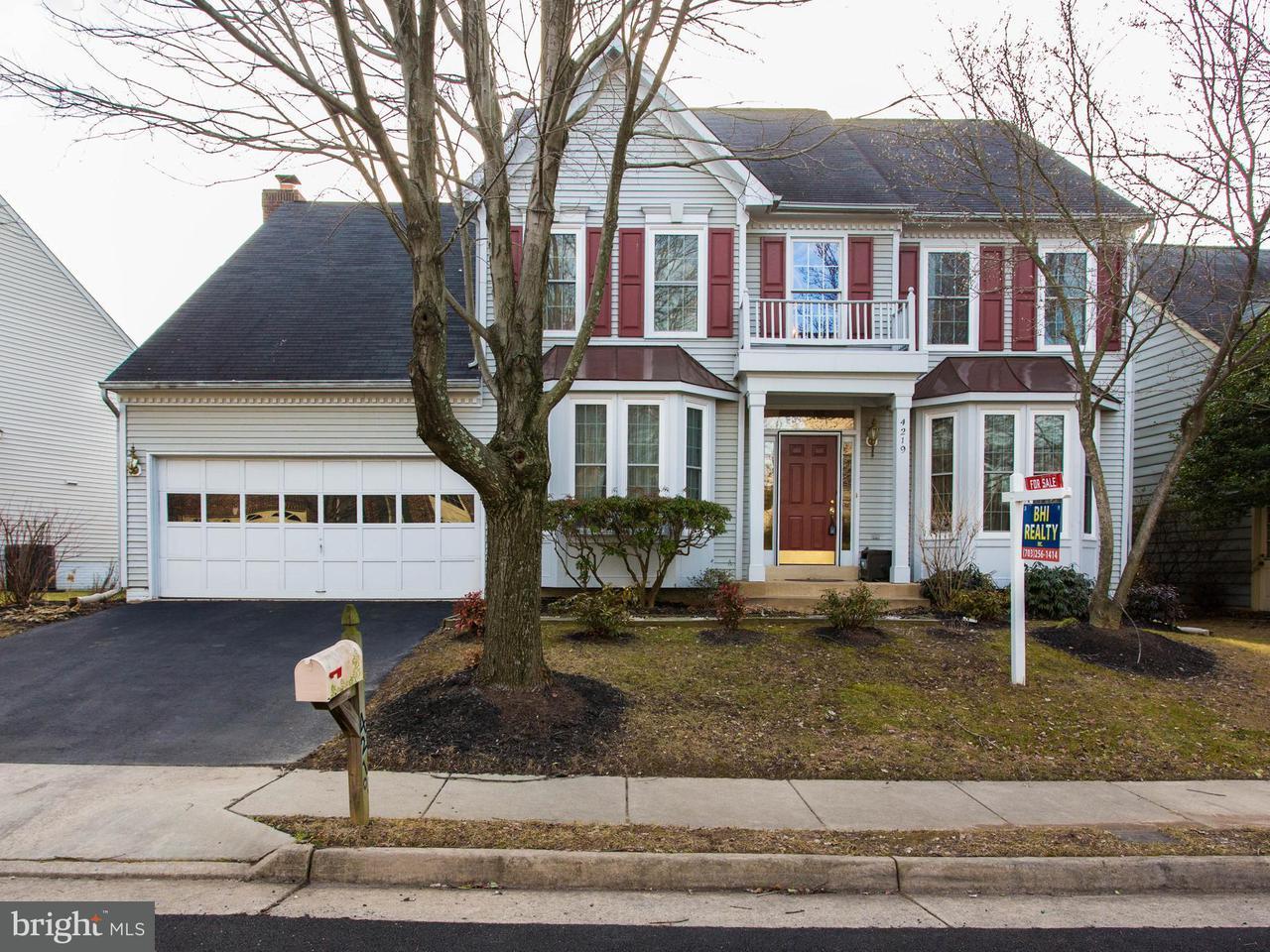 Casa Unifamiliar por un Venta en 4219 Trowbridge Street 4219 Trowbridge Street Fairfax, Virginia 22030 Estados Unidos