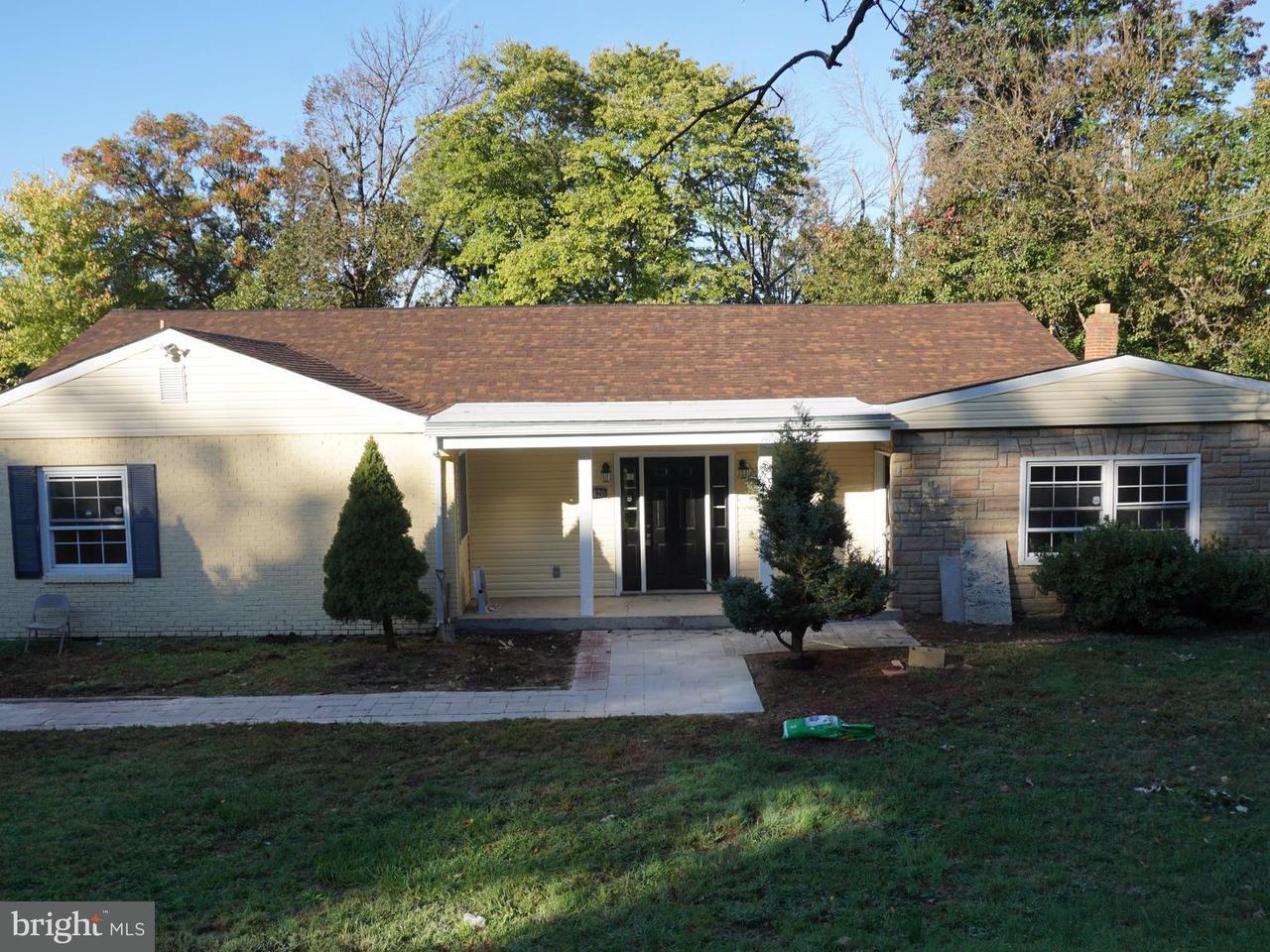 Maison unifamiliale pour l Vente à 11420 Montgomery Road 11420 Montgomery Road Beltsville, Maryland 20705 États-Unis