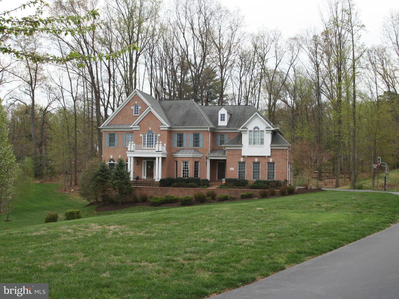 Single Family Home for Sale at 11305 Walnut Creek Court 11305 Walnut Creek Court Oakton, Virginia 22124 United States