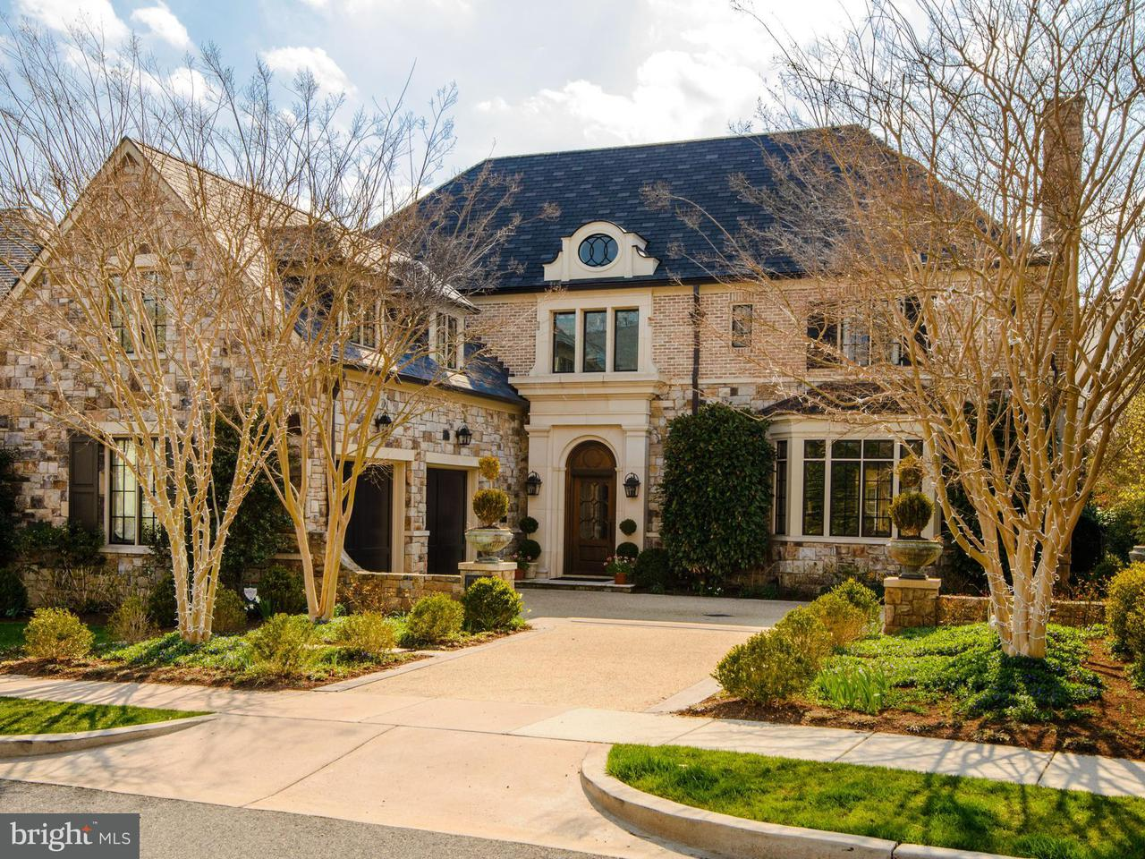 Single Family for Sale at 2166 Dunmore Ln NW Washington, District Of Columbia 20007 United States