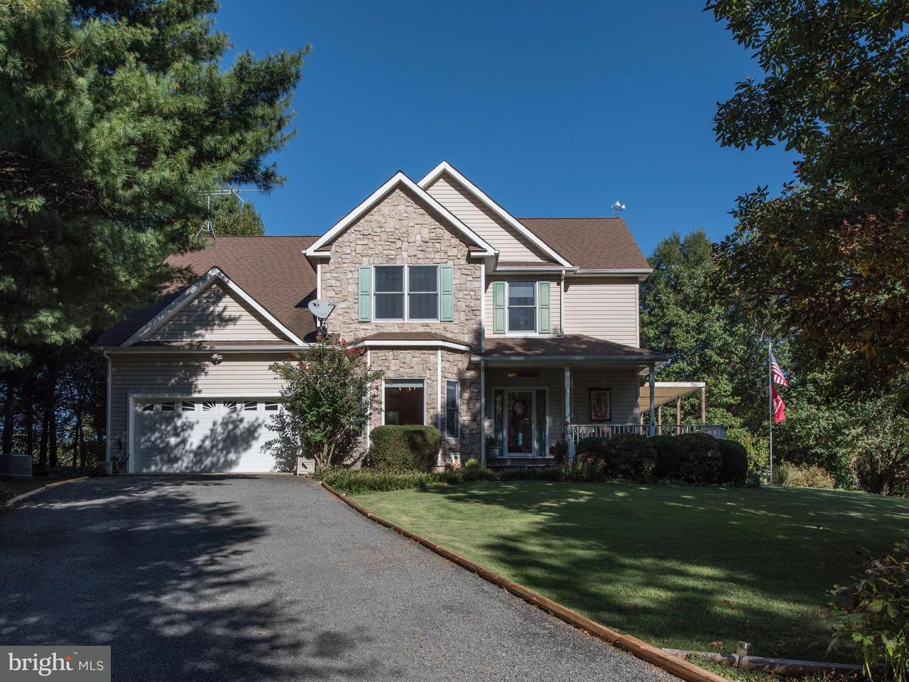 Μονοκατοικία για την Πώληση στο 520 N Anna Drive 520 N Anna Drive Louisa, Βιρτζινια 23093 Ηνωμενεσ Πολιτειεσ
