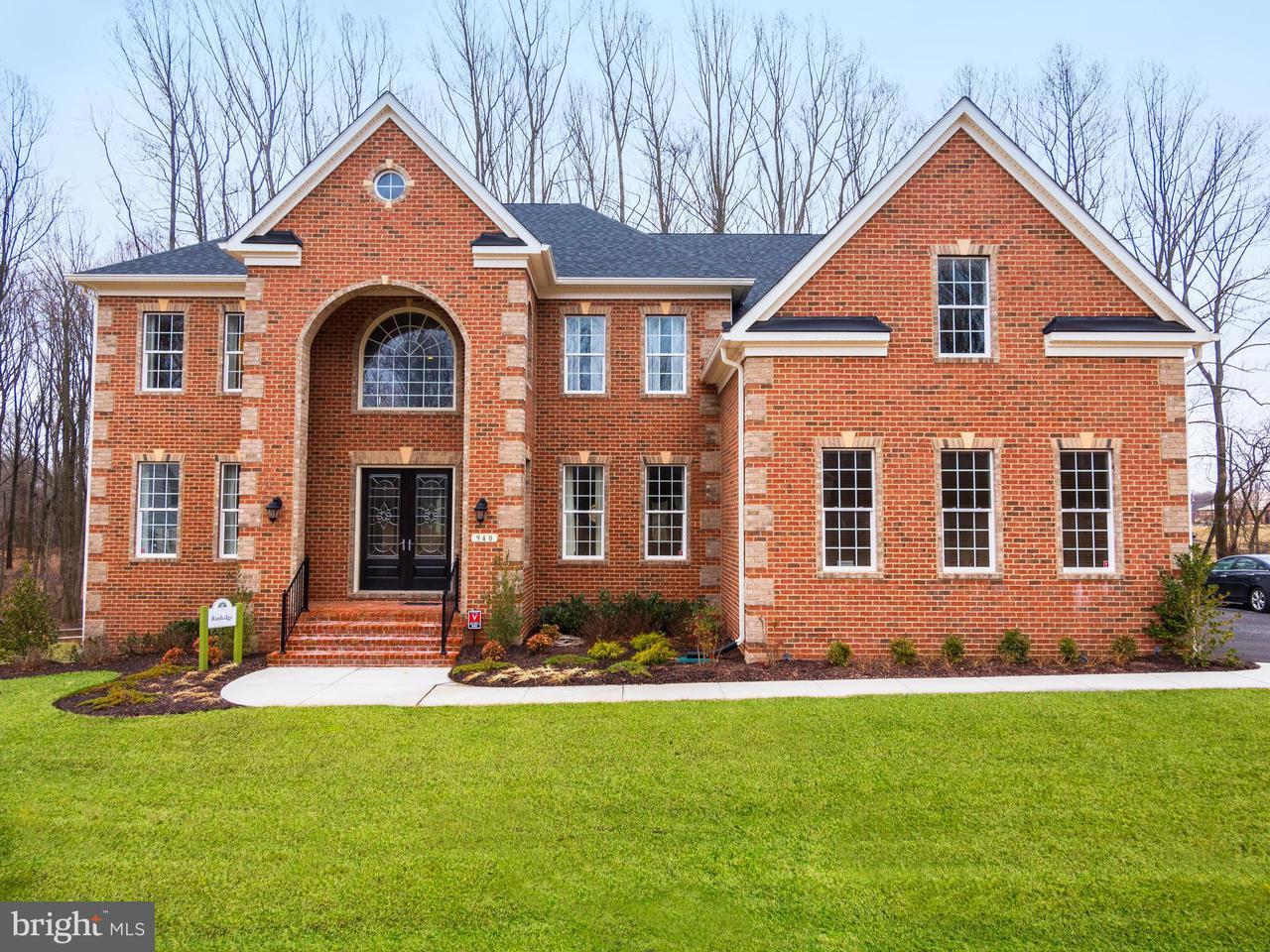 独户住宅 为 销售 在 815 Lower Barn Way 815 Lower Barn Way Olney, 马里兰州 20832 美国