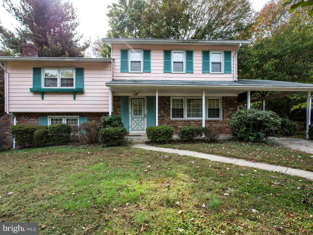 Photo of home for sale at 1305 Peaceful Lane, Silver Spring MD
