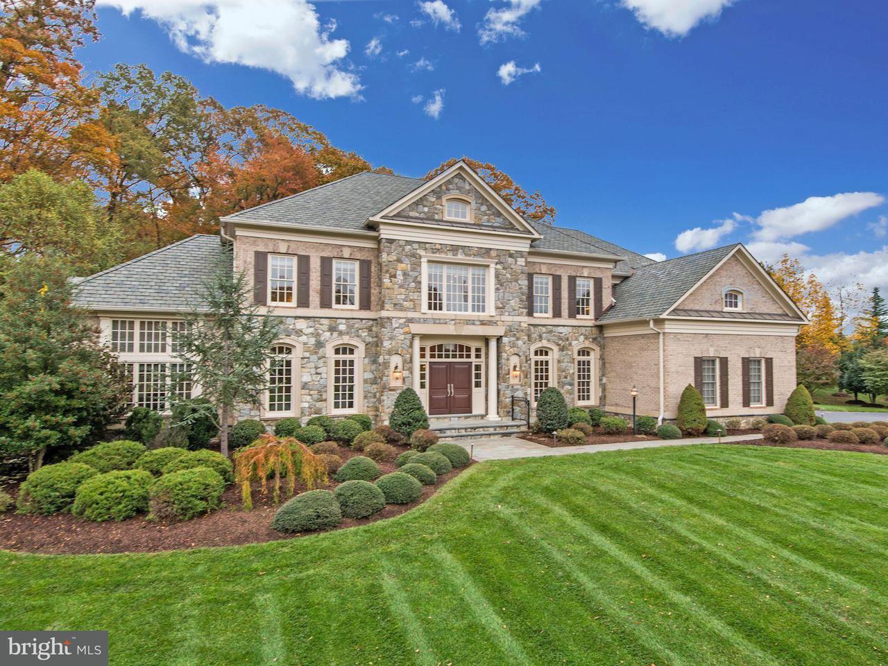 Single Family Home for Sale at 851 Nicholas Run Drive 851 Nicholas Run Drive Great Falls, Virginia 22066 United States