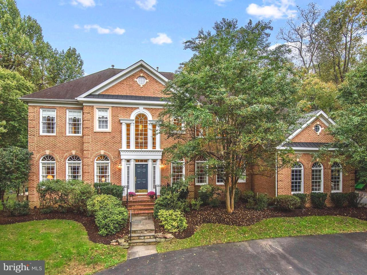 Single Family for Sale at 15410 River Rd Germantown, Maryland 20874 United States