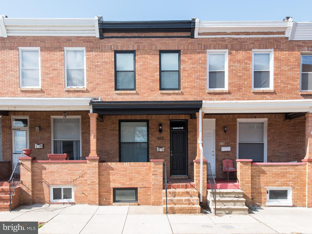 Other Residential for Rent at 608 Fagley St S Baltimore, Maryland 21224 United States