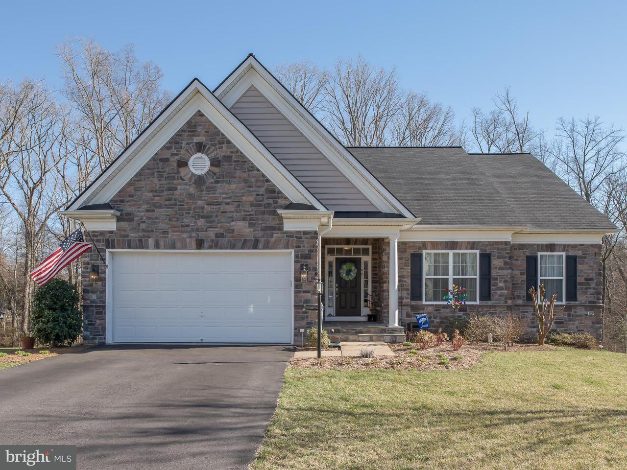農場 為 出售 在 11901 Ziyad Drive 11901 Ziyad Drive Fredericksburg, 弗吉尼亞州 22407 美國