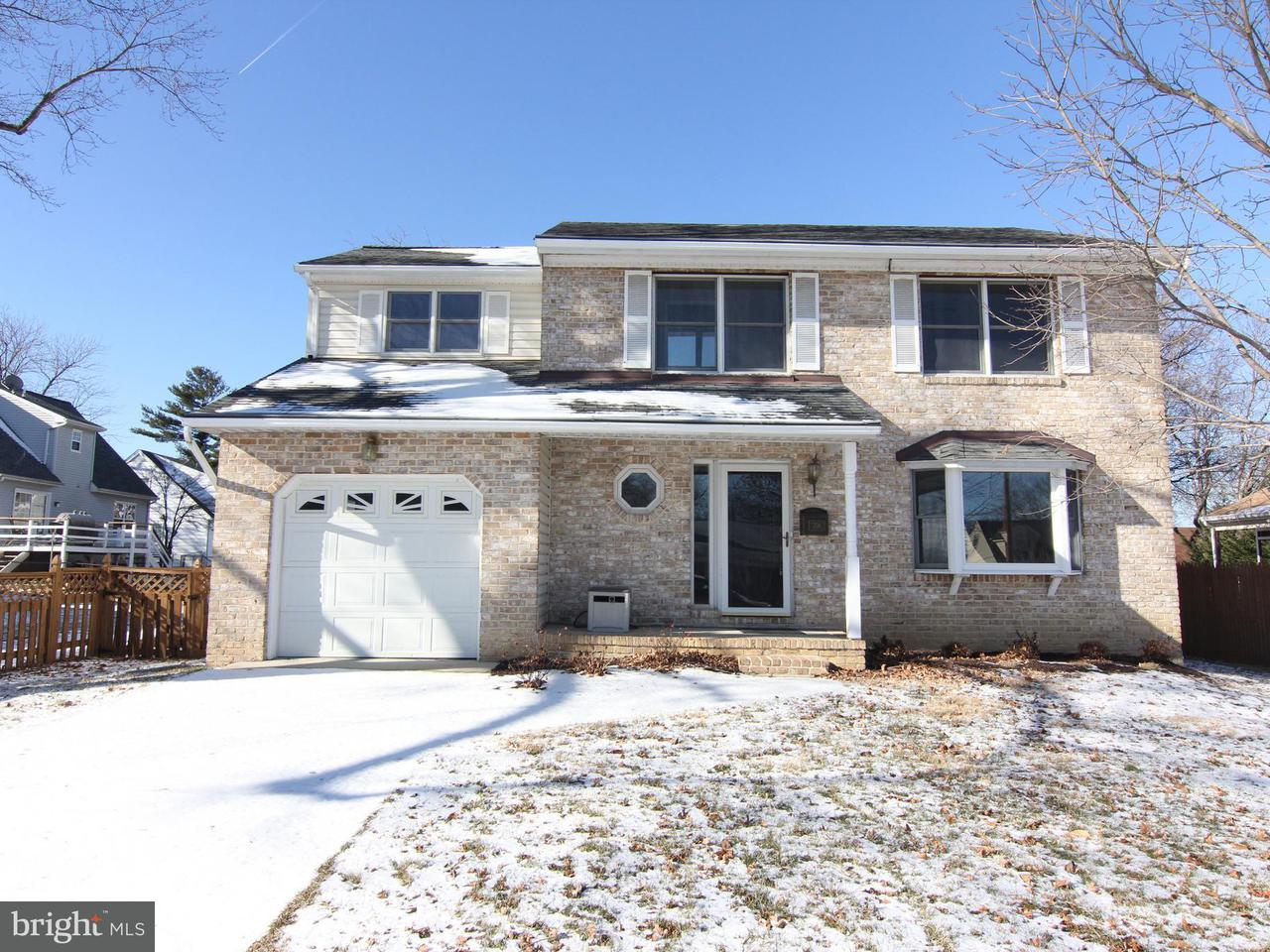 Other Residential for Rent at 708 Wooddale Rd Linthicum, Maryland 21090 United States