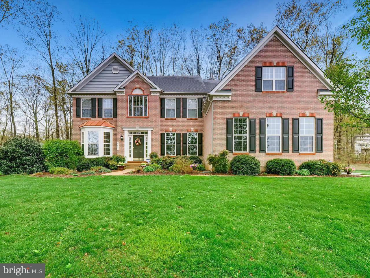 Частный односемейный дом для того Продажа на 909 Zenith Drive 909 Zenith Drive Freeland, Мэриленд 21053 Соединенные Штаты