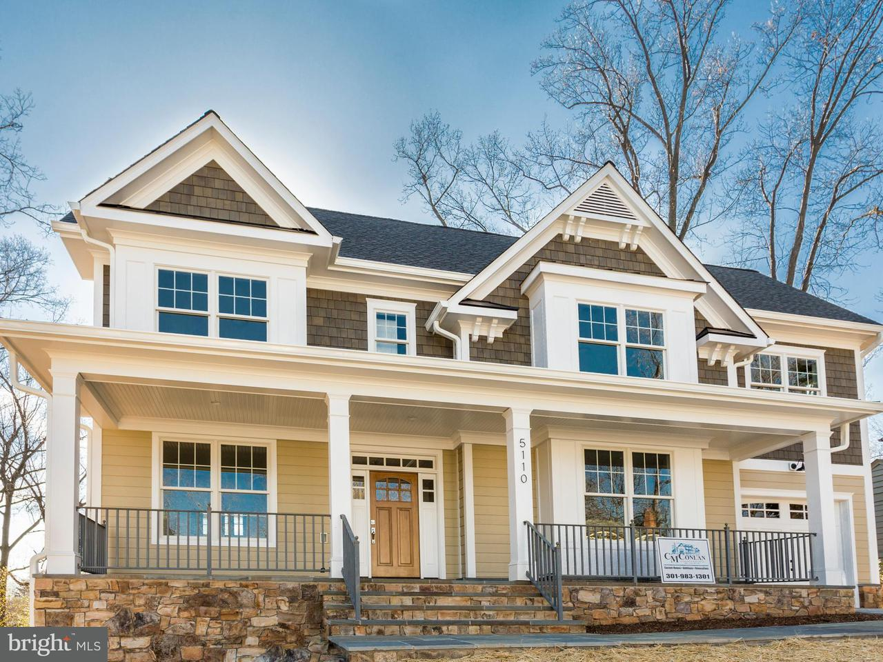 Single Family Home for Sale at 5110 Elsmere Avenue 5110 Elsmere Avenue Bethesda, Maryland 20814 United States