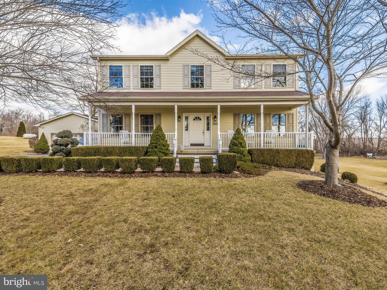Single Family Home for Sale at 12016 North Street 12016 North Street Libertytown, Maryland 21762 United States