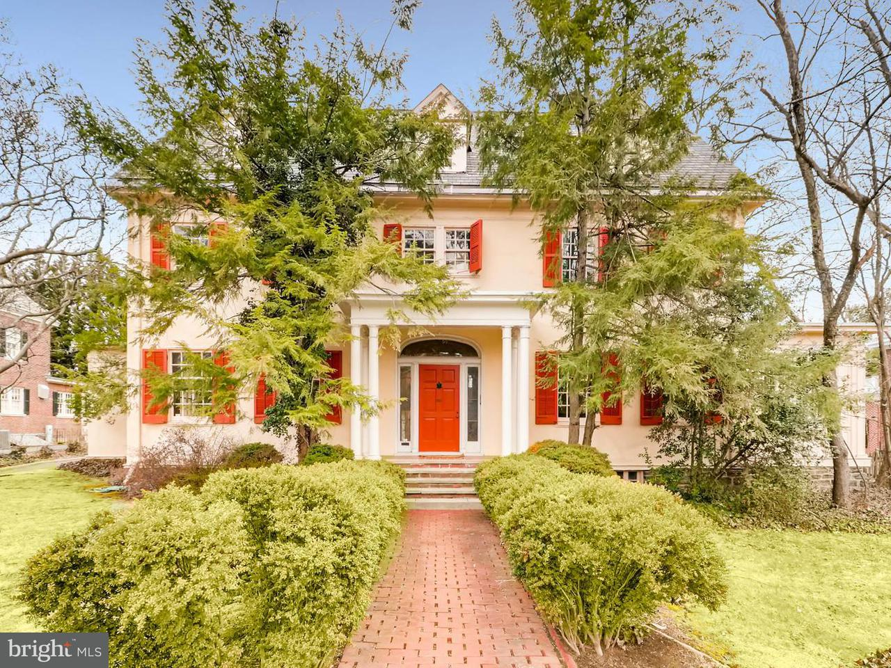 Single Family for Sale at 502 Somerset Rd Baltimore, Maryland 21210 United States