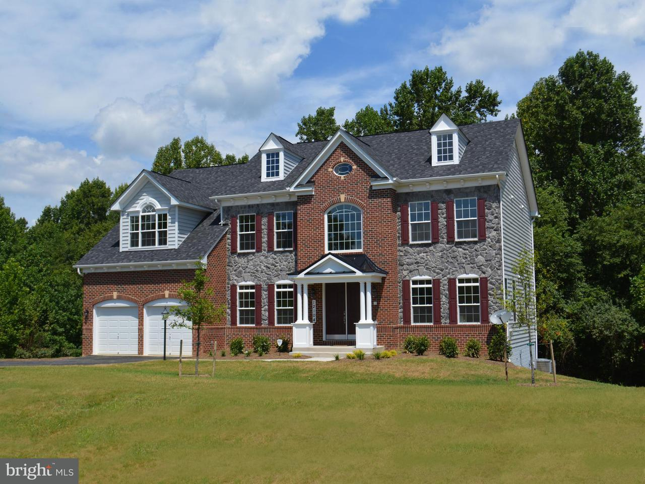 Single Family Home for Sale at 7085 Newberry Drive 7085 Newberry Drive Columbia, Maryland 21044 United States