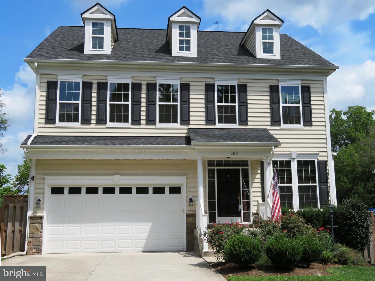 Maison unifamiliale pour l Vente à 166 Cabbel Drive 166 Cabbel Drive Manassas Park, Virginia 20111 États-Unis