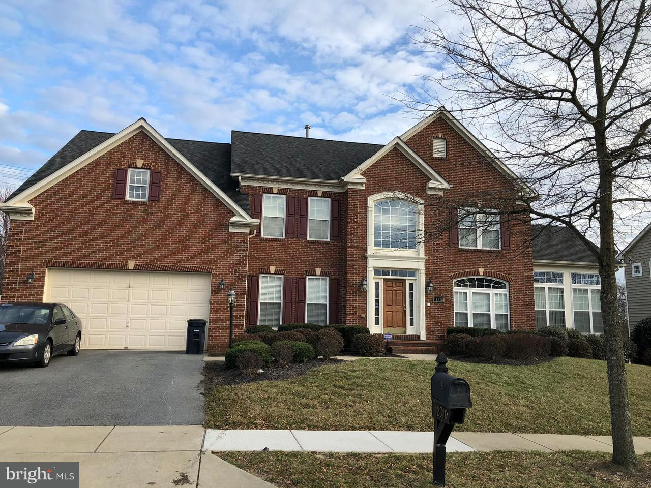 Other Residential for Rent at 12310 James Madison Ln Glenn Dale, Maryland 20769 United States