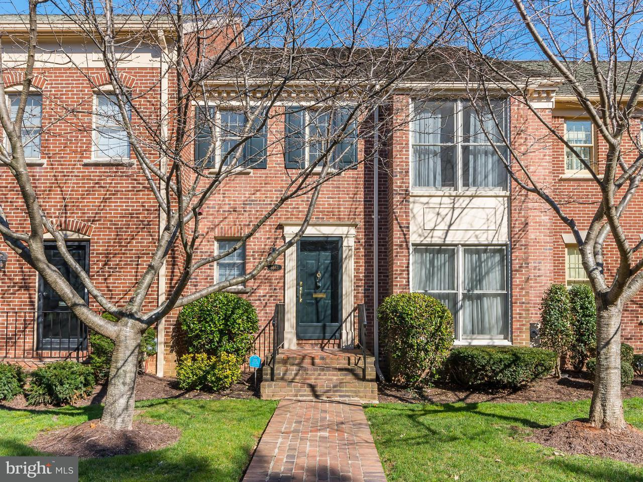 Townhouse for Sale at 6663 Madison Mclean Drive 6663 Madison Mclean Drive McLean, Virginia 22101 United States