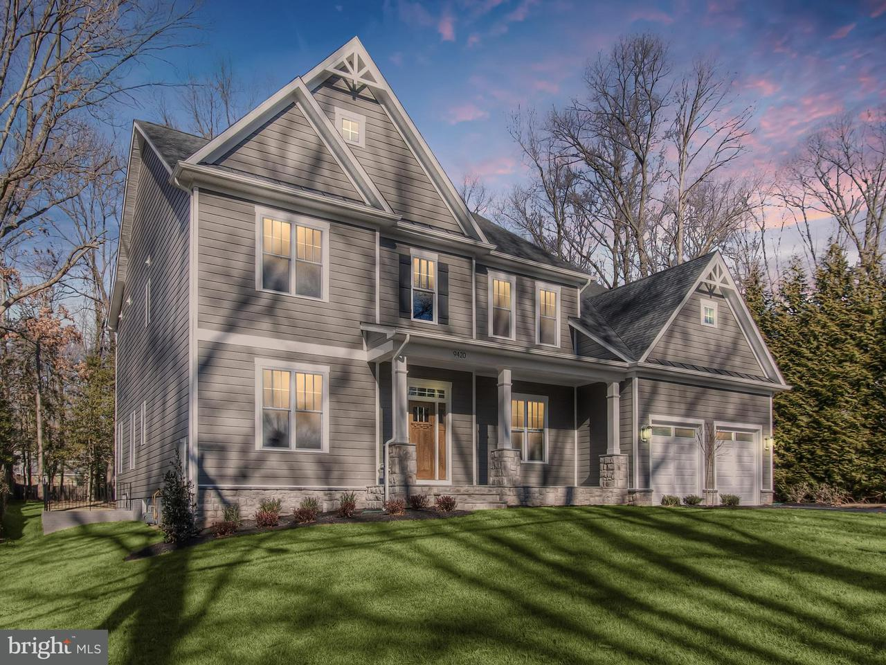 Single Family Home for Sale at 9420 Athens Road 9420 Athens Road Fairfax, Virginia 22032 United States