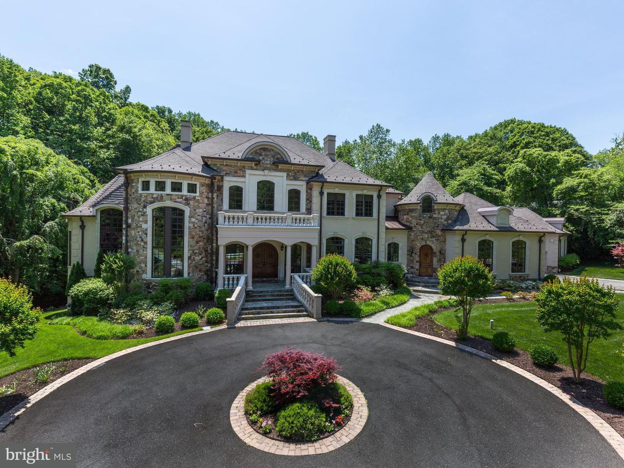 Single Family for Sale at 6600 Lybrook Ct Bethesda, Maryland 20817 United States