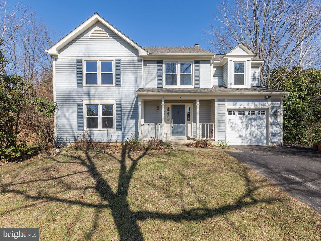 Maison unifamiliale pour l Vente à 10815 Green Ash Lane 10815 Green Ash Lane Beltsville, Maryland 20705 États-Unis