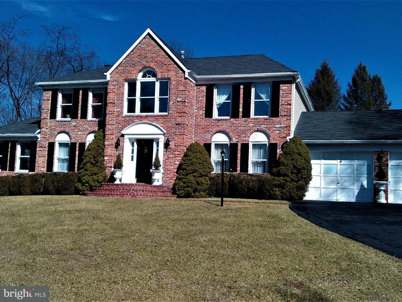 Single Family Home for Sale at 20 Cabin Creek Court 20 Cabin Creek Court Burtonsville, Maryland 20866 United States