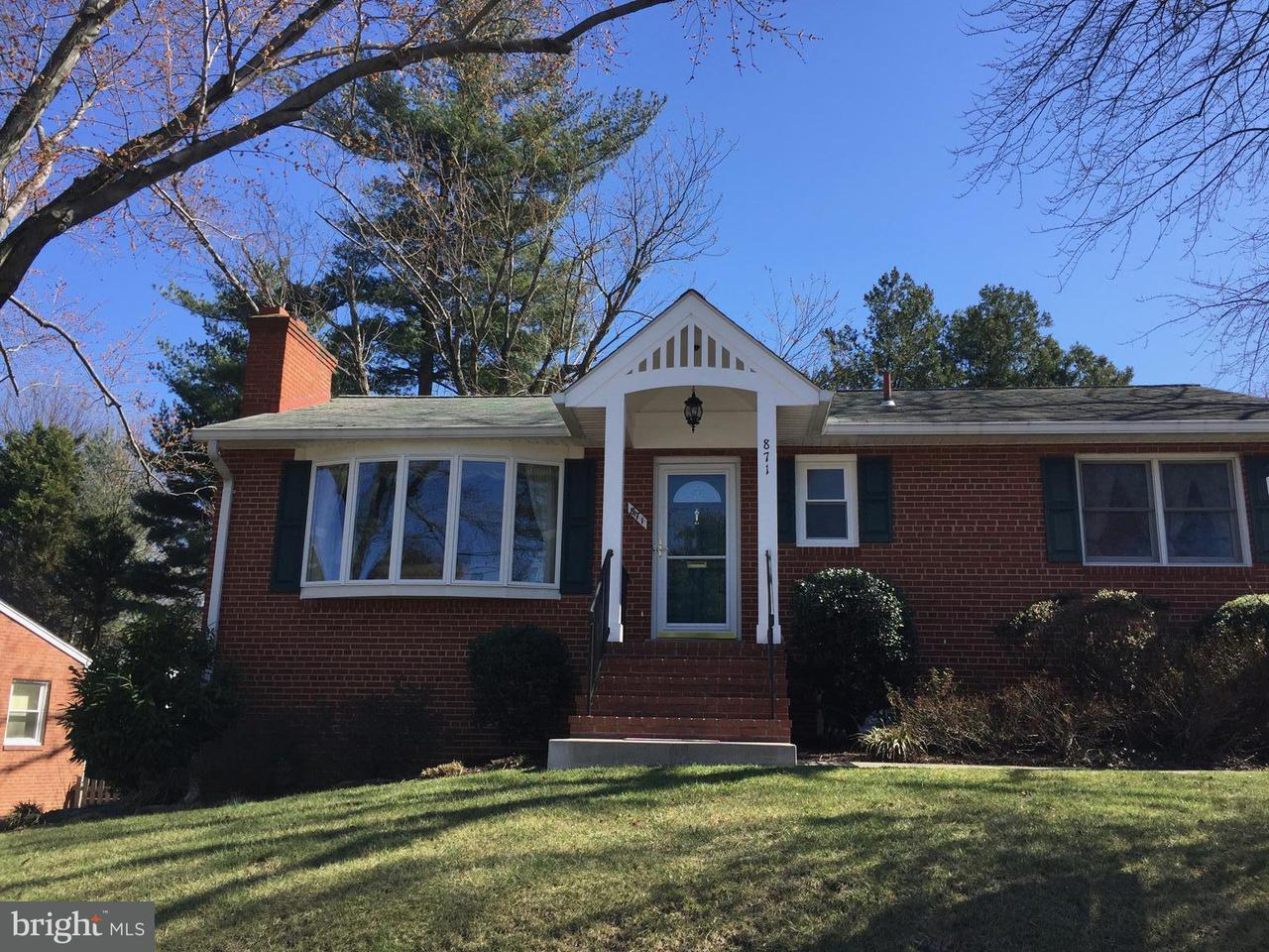 Single Family Home for Sale at 871n Ohio Street 871n Ohio Street Arlington, Virginia 22205 United States