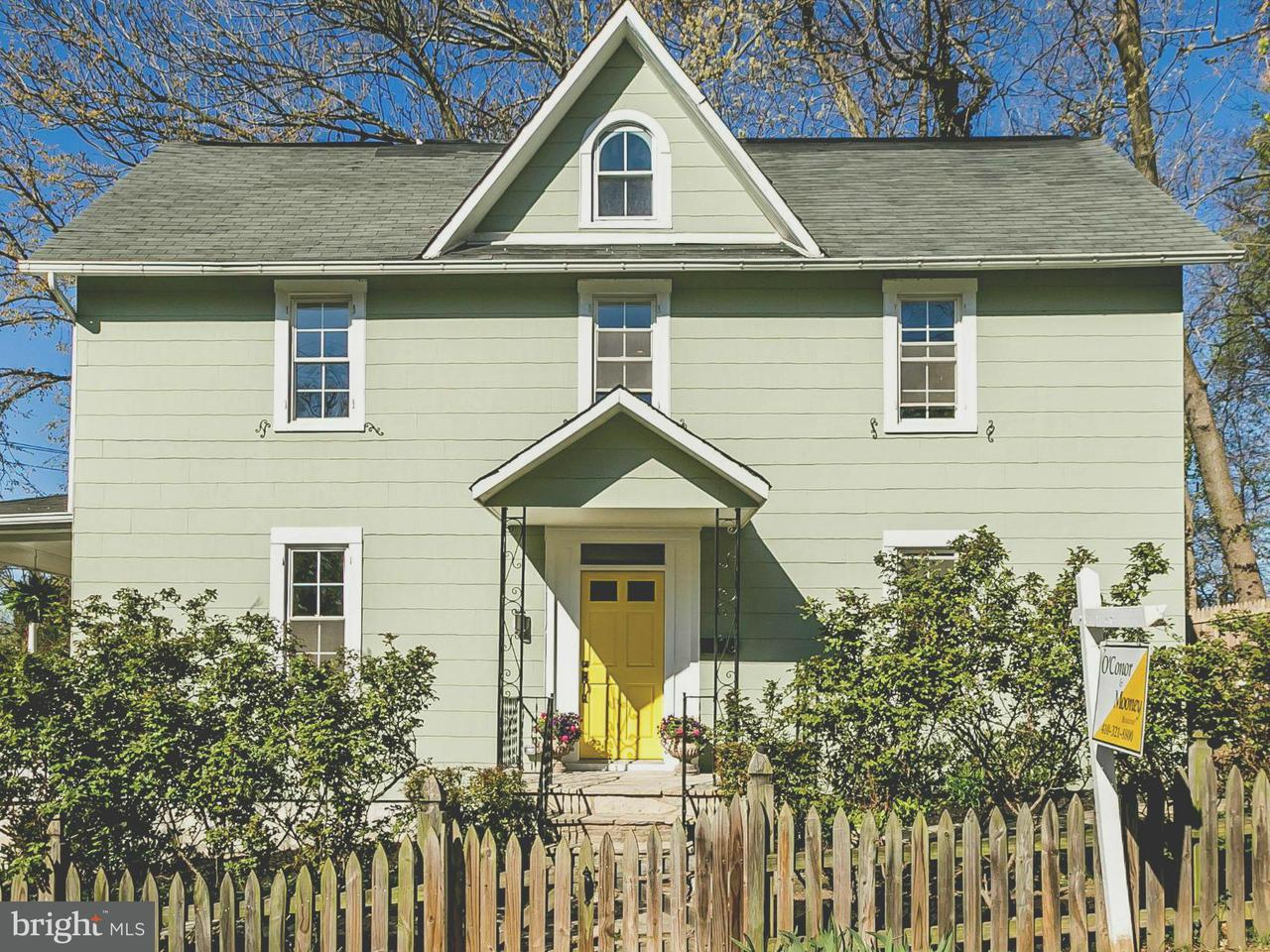 Single Family for Sale at 5900 Pimlico Rd N Baltimore, Maryland 21209 United States
