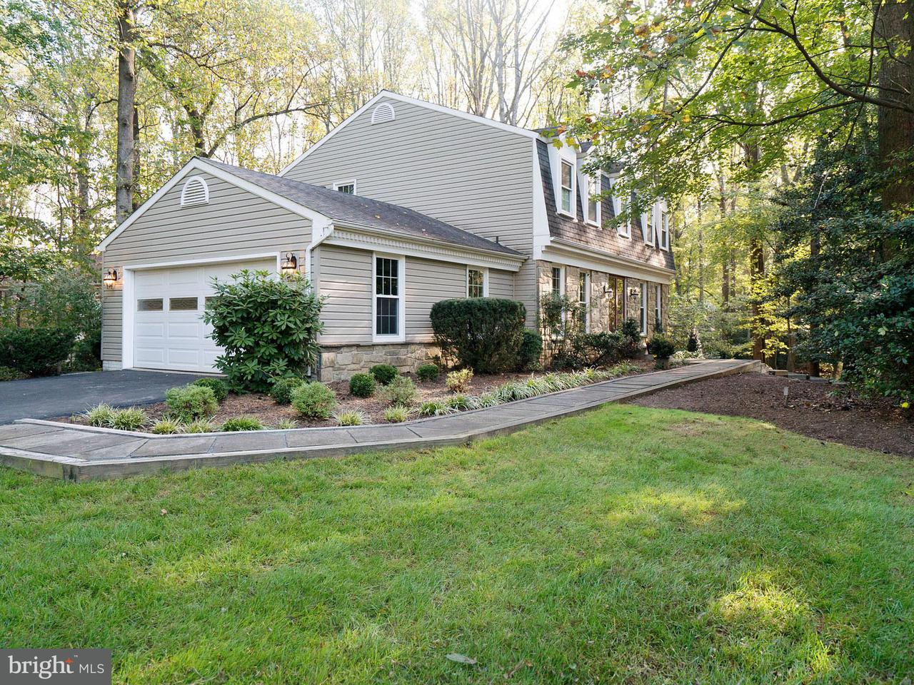 Single Family Home for Sale at 11208 Cranbrook Lane 11208 Cranbrook Lane Oakton, Virginia 22124 United States