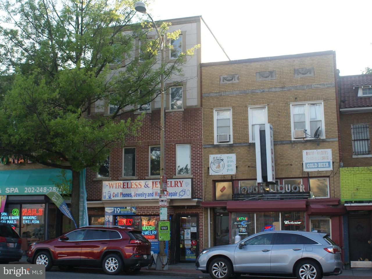Other Residential for Rent at 6218 Georgia Ave NW #2 Washington, District Of Columbia 20012 United States