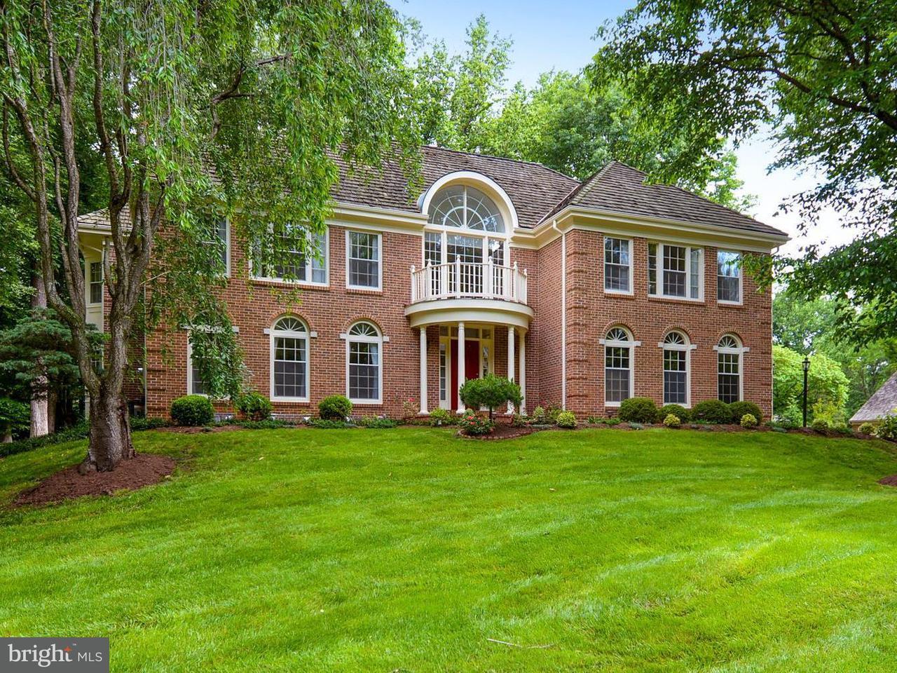 Single Family Home for Sale at 6505 Deidre Ter 6505 Deidre Ter McLean, Virginia 22101 United States