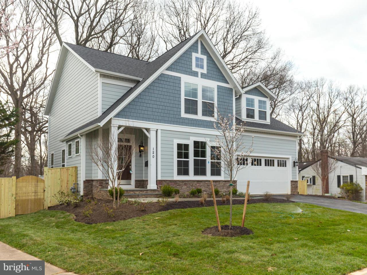 Single Family Home for Sale at 1936 Hillside Drive 1936 Hillside Drive Falls Church, Virginia 22043 United States