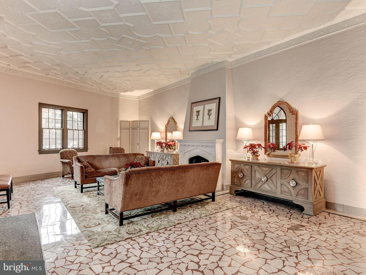 Additional photo for property listing at 4514 Connecticut Ave Nw #B 4514 Connecticut Ave Nw #B Washington, District Of Columbia 20008 United States