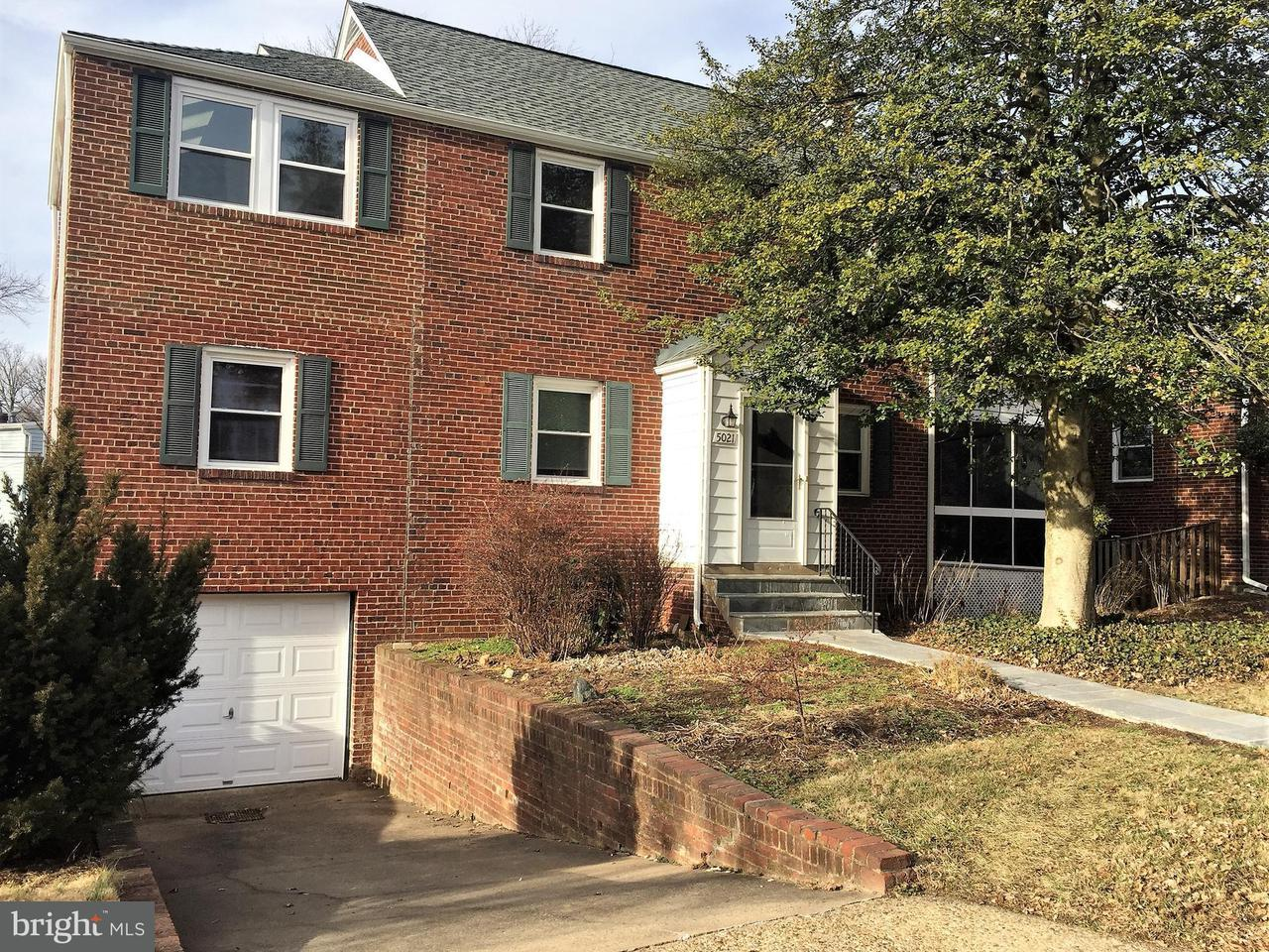 Single Family Home for Sale at 5021 25th Rd N 5021 25th Rd N Arlington, Virginia 22207 United States