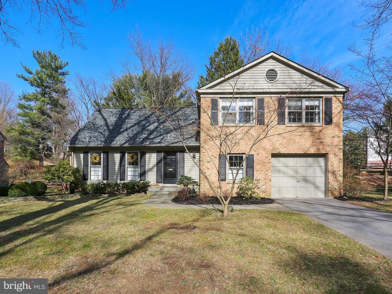 Maison unifamiliale pour l Vente à 10605 Seneca Spring Way 10605 Seneca Spring Way Montgomery Village, Maryland 20886 États-Unis