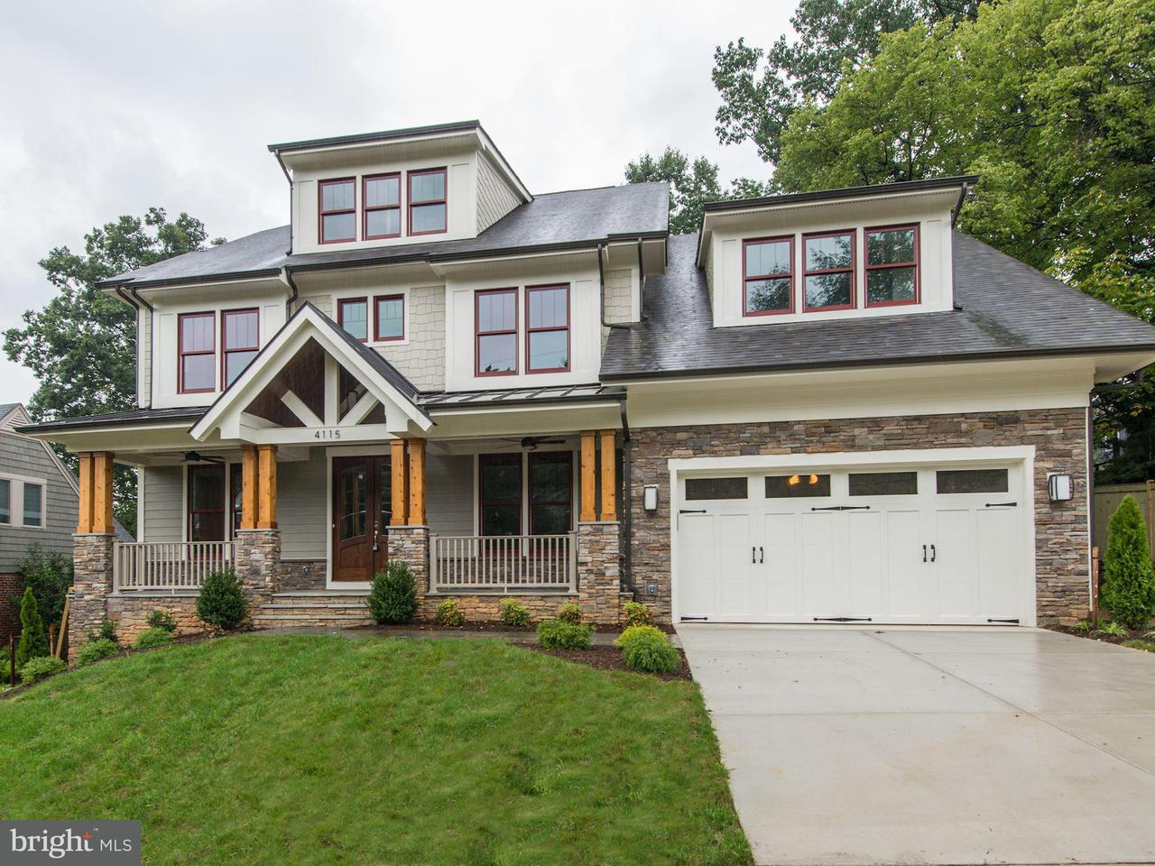 Single Family Home for Sale at 4115 34th St N 4115 34th St N Arlington, Virginia 22207 United States
