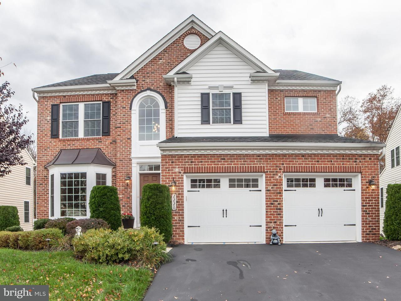 Single Family Home for Sale at 2220 Waverly Overlook Court 2220 Waverly Overlook Court Marriottsville, Maryland 21104 United States