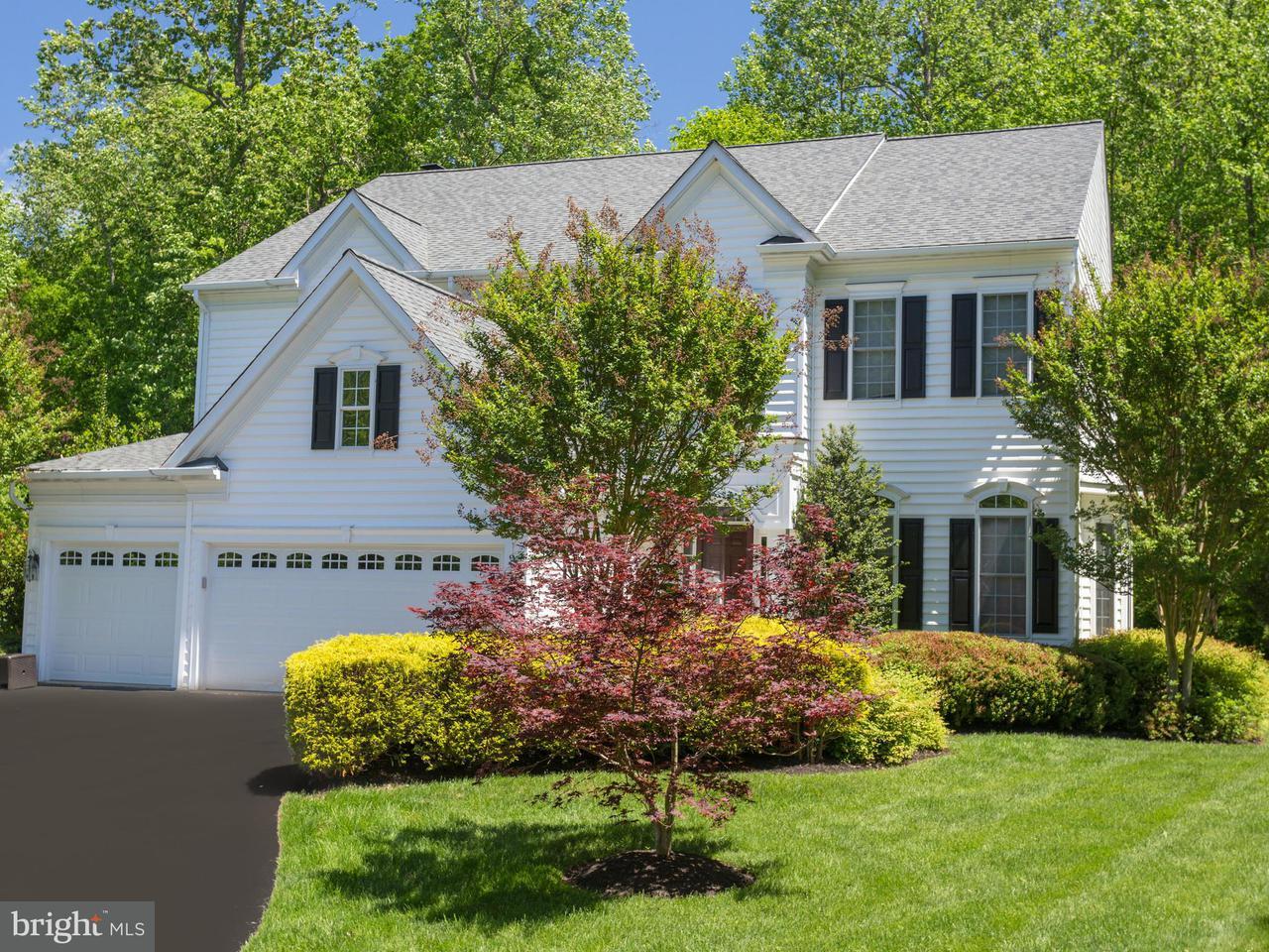 Single Family Home for Sale at 7434 Goshen Court 7434 Goshen Court Manassas, Virginia 20112 United States