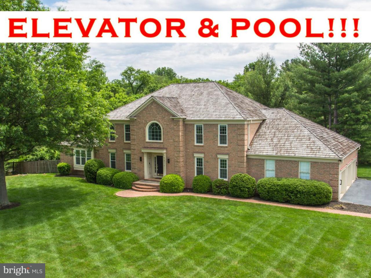 Single Family Home for Sale at 10716 Falls Pointe Drive 10716 Falls Pointe Drive Great Falls, Virginia 22066 United States