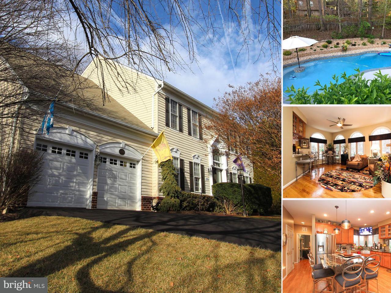 Μονοκατοικία για την Πώληση στο 12916 Champlain Drive 12916 Champlain Drive Manassas, Βιρτζινια 20112 Ηνωμενεσ Πολιτειεσ