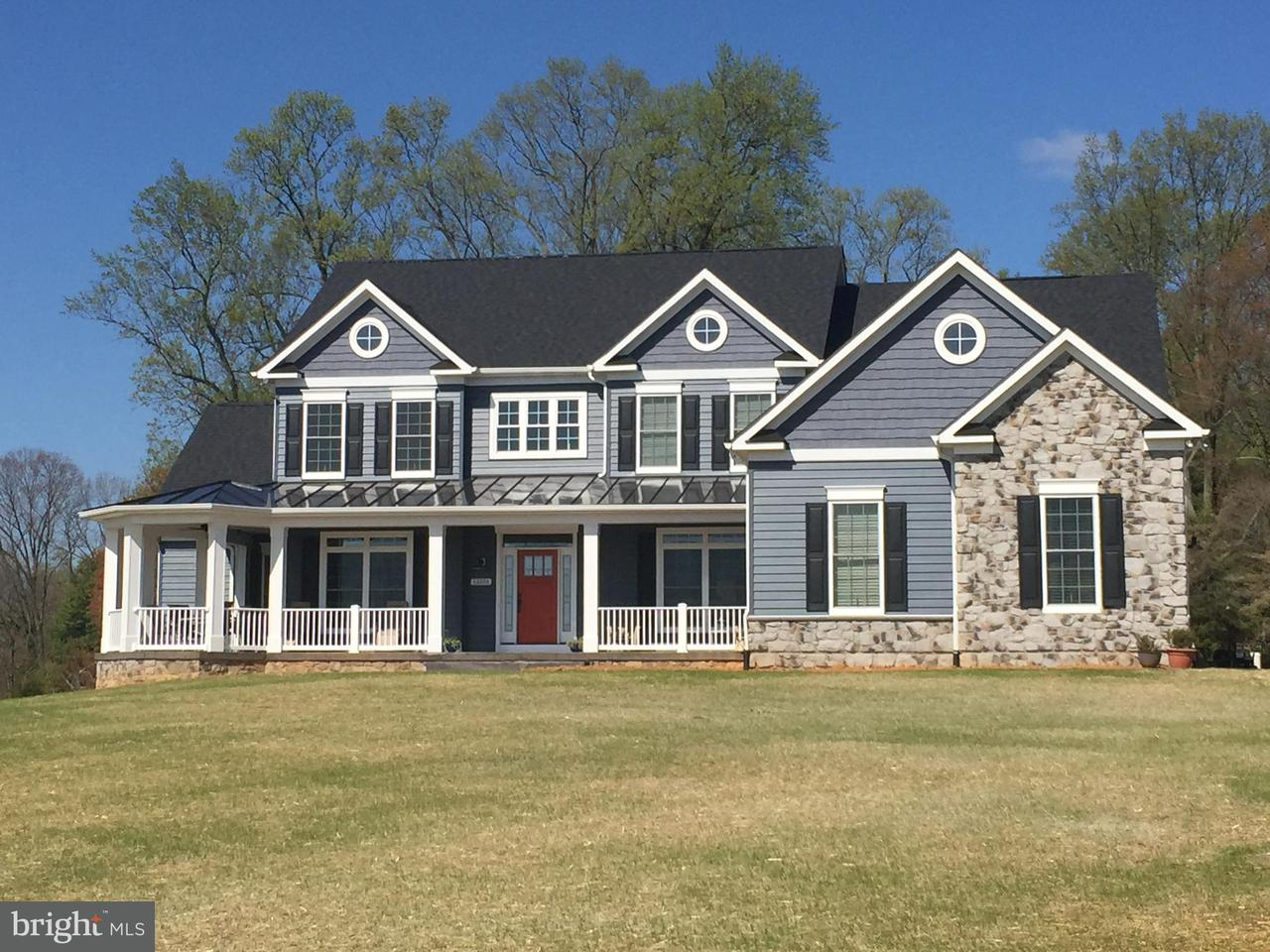 Single Family Home for Sale at 1237l Baldwin Mill Road 1237l Baldwin Mill Road Jarrettsville, Maryland 21084 United States