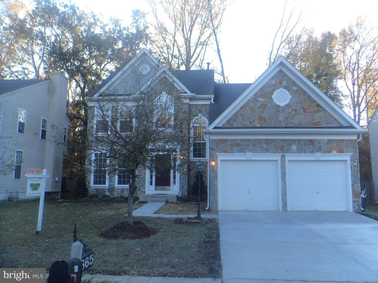 Other Residential for Rent at 7865 King Arthur Ct White Plains, Maryland 20695 United States