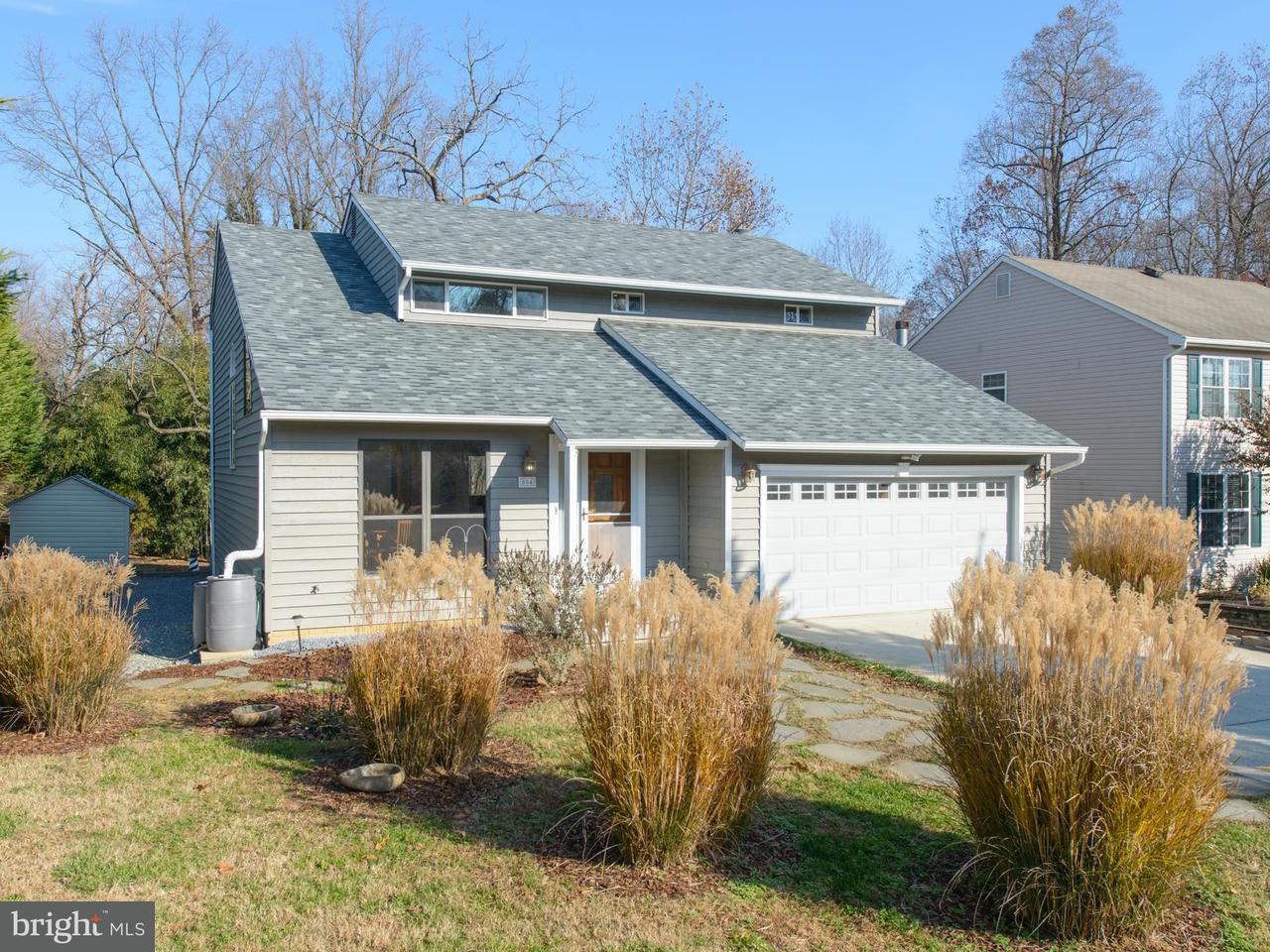 独户住宅 为 销售 在 504 Southview Drive 504 Southview Drive Riva, 马里兰州 21140 美国