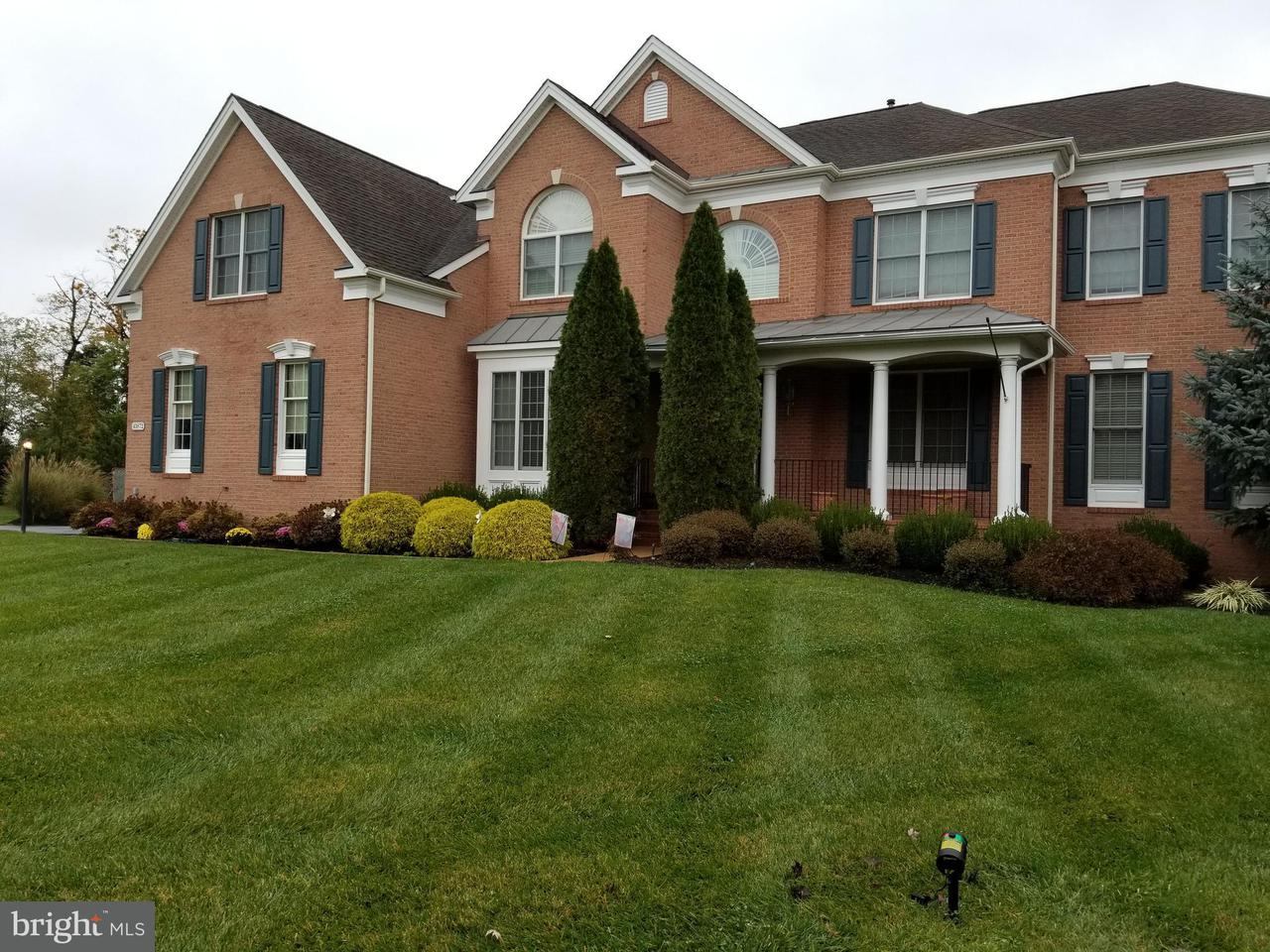 Maison unifamiliale pour l Vente à 43872 Ashlawn Court 43872 Ashlawn Court Ashburn, Virginia 20147 États-Unis