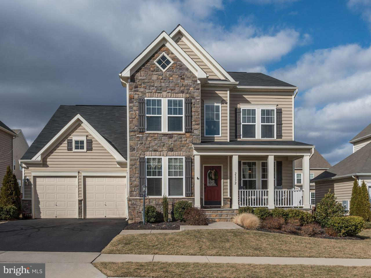 Single Family Home for Sale at 23372 Minerva Drive 23372 Minerva Drive Ashburn, Virginia 20148 United States