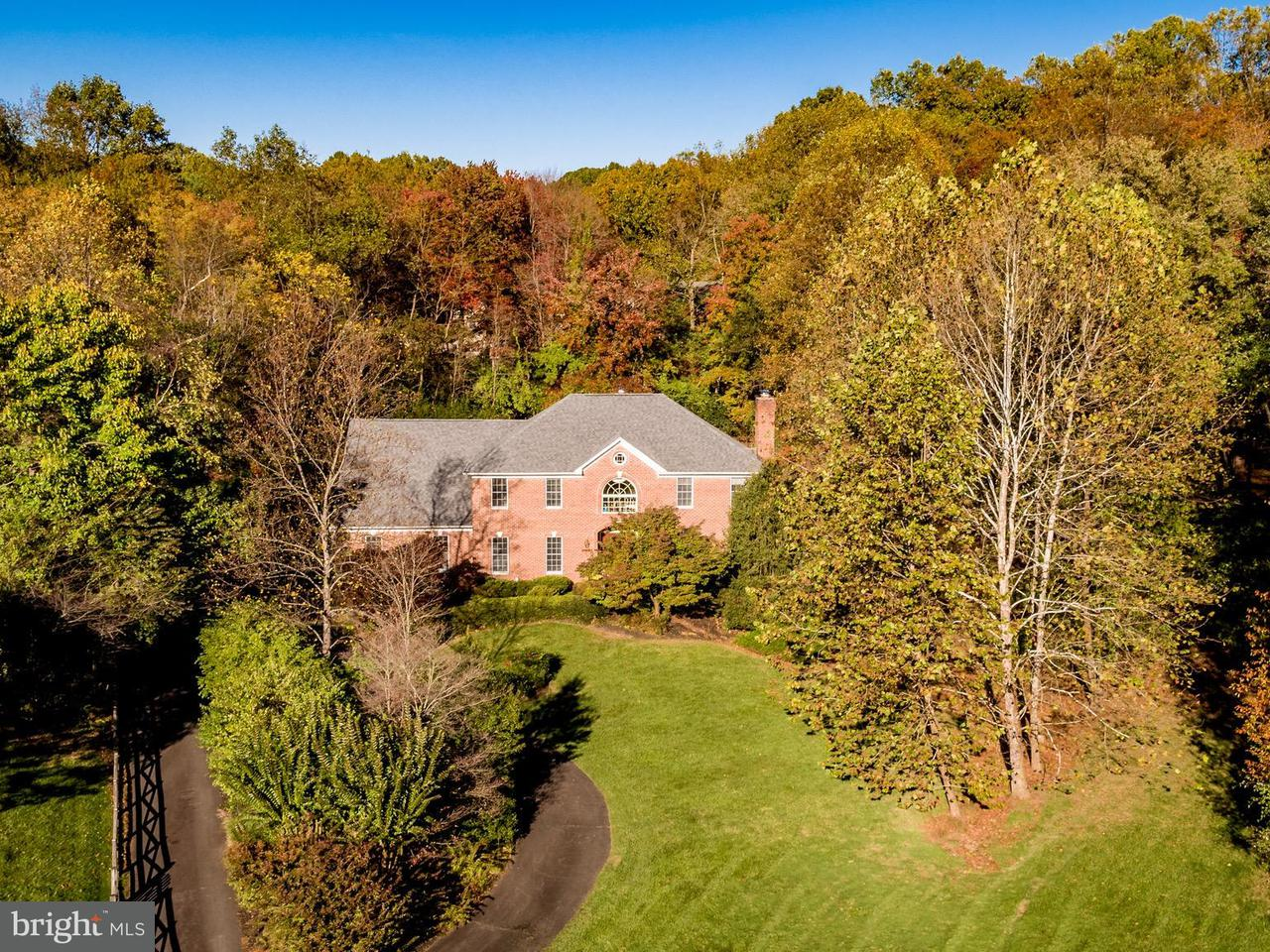 Single Family Home for Sale at 11302 Waples Mill Road 11302 Waples Mill Road Oakton, Virginia 22124 United States