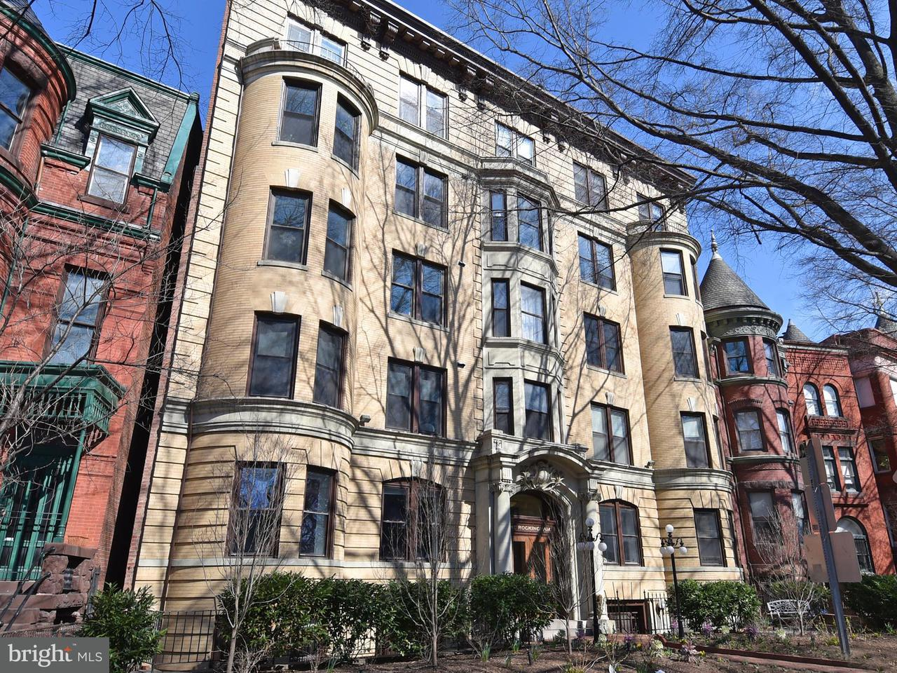 Condominium for Sale at 1317 Rhode Island Ave NW #204 Washington, District Of Columbia 20005 United States
