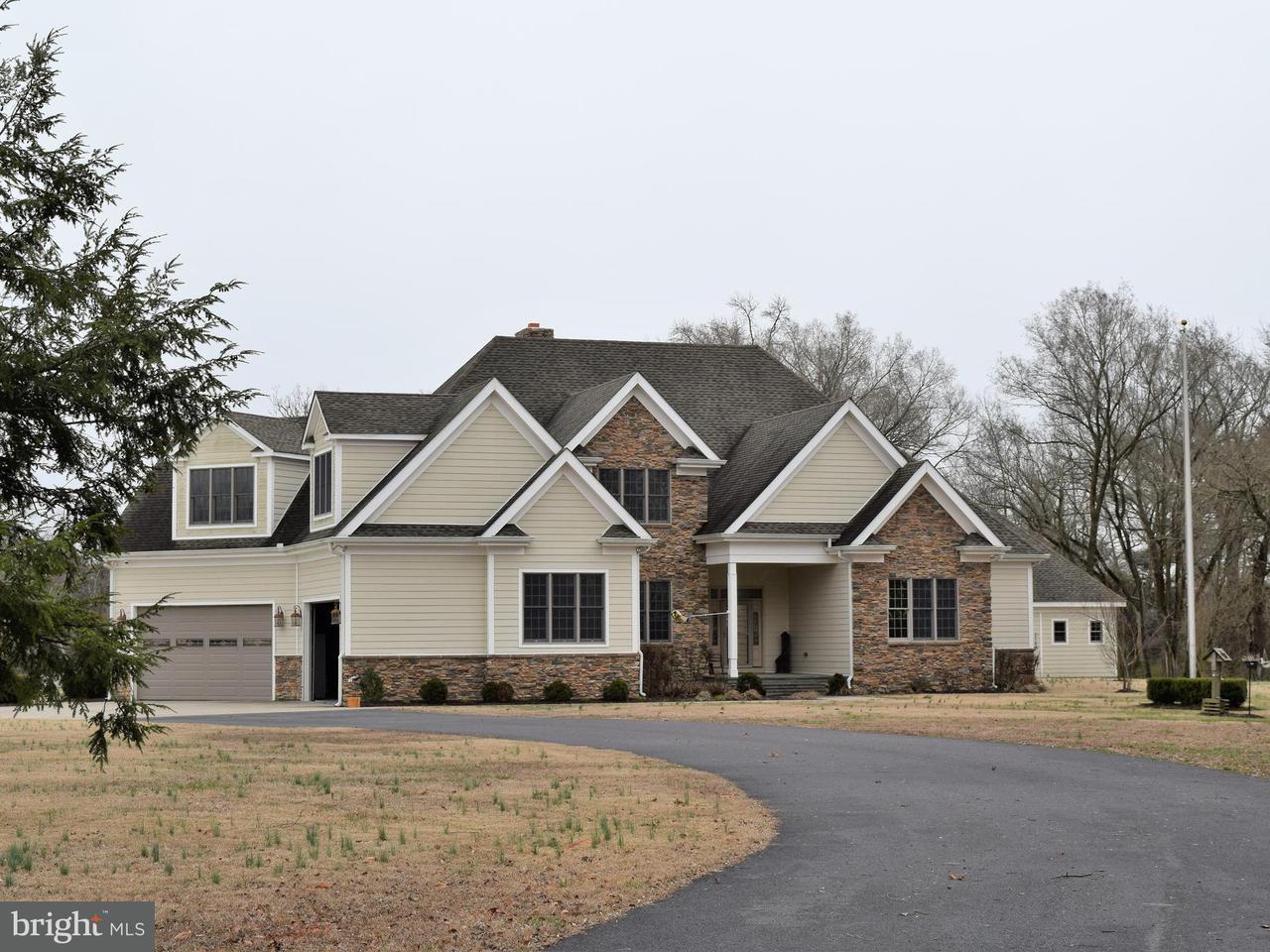 Частный односемейный дом для того Продажа на 24880 Kelley Drive 24880 Kelley Drive Denton, Мэриленд 21629 Соединенные Штаты