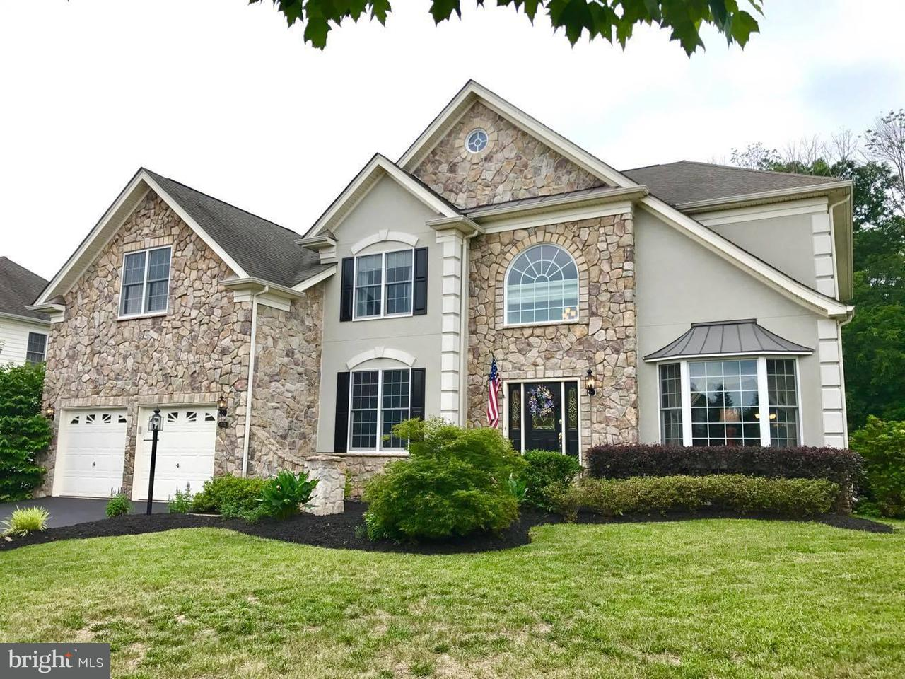 Photo of home for sale at 5278 Jacobs Creek Place, Haymarket VA